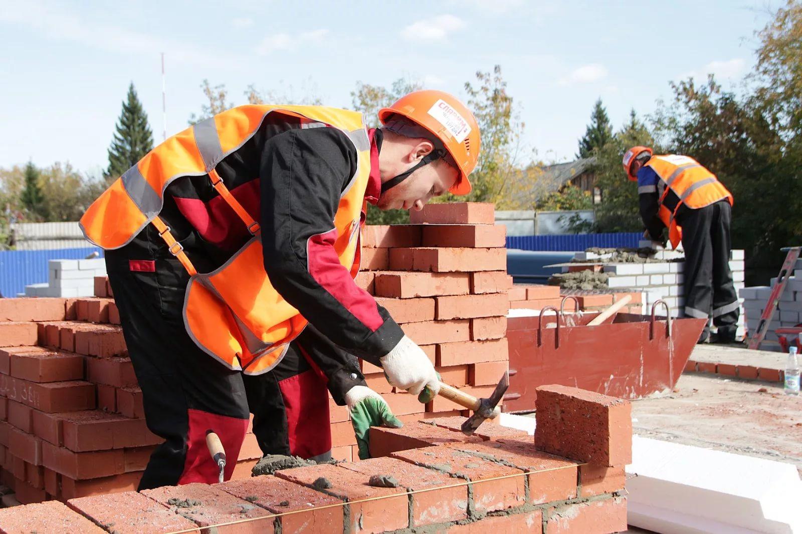 конкурс на строительные работы